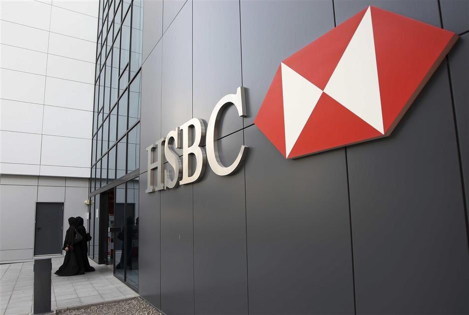 HSBC Malaysia.